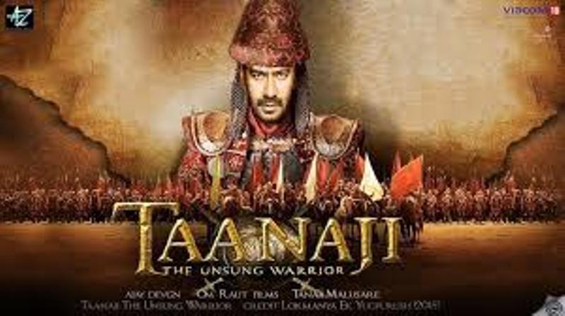 'तानाजी' ने तोड़े सभी रिकॉर्ड, अजय देवगन ने ट्विटर पर फैंस को कहा- भयंकर हिट