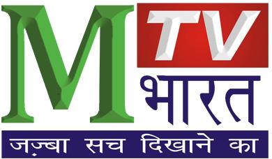 MTV Bharat