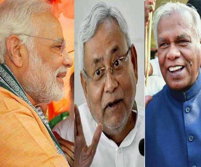 पेगासस मामले पर चौतरफा घिरी BJP ! नीतीश के बाद मांझी ने की जांच की मांग
