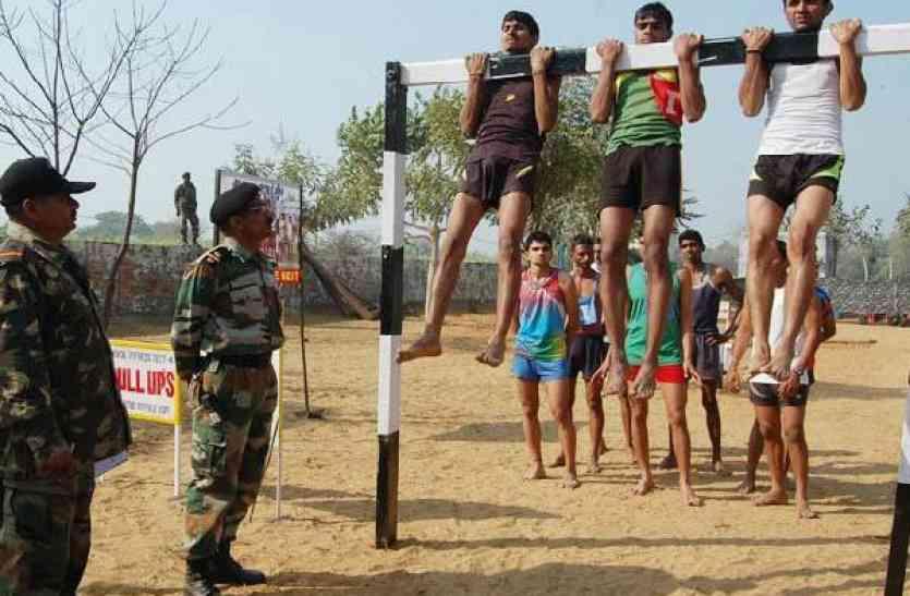 दौड़ लगाइये और फौज मे शामिल हो जाइये, उत्तराखंड मे इस दिन है सोल्जर भर्ती रैली, ये दस्तावेज़ ले जाने होंगे साथ