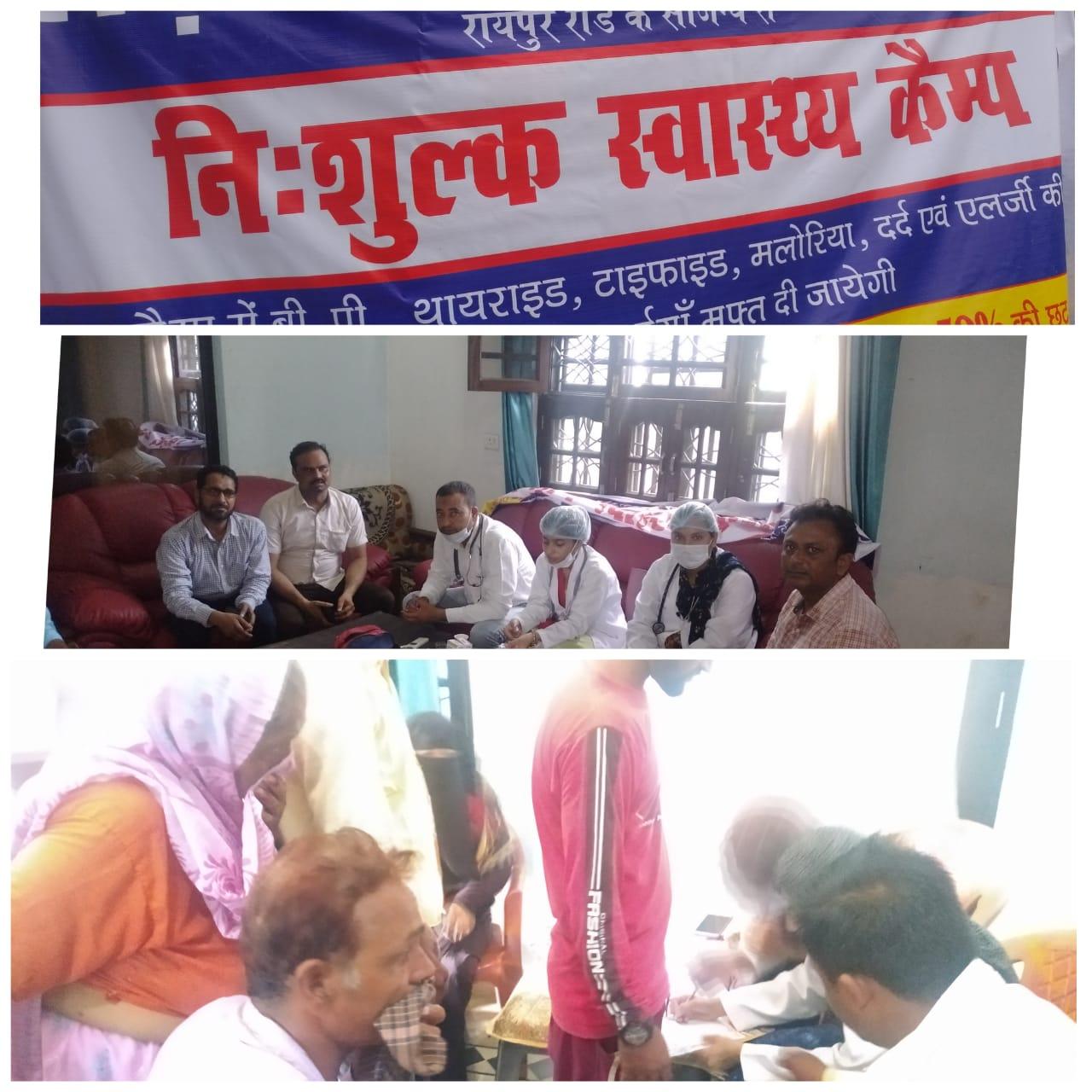 सपा जिला उपाध्यक्ष खुर्शीद मंसूरी के आवास पर निः शुल्क स्वास्थ्य कैम्प का आयोजन