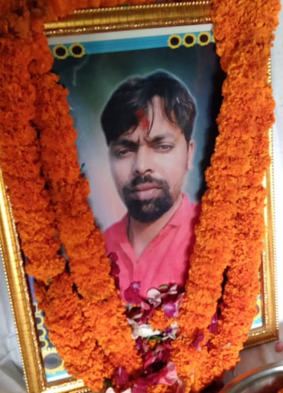 बीएसएस के प्रदेश महासचिव राजेश मिश्र के अनुज की प्रथम पुण्यतिथि सादगी के साथ मनाई गई